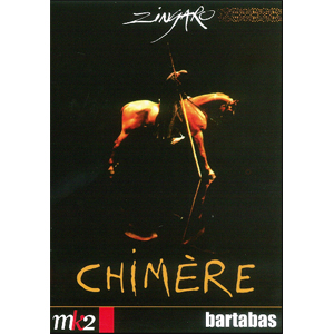 shop_dvd_chimere