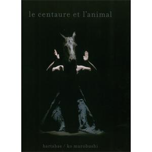 shop_programme_le-centaure-et-lanimal